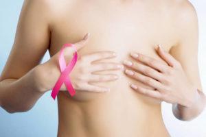 От первых признаках до метастазирования рака молочной железы