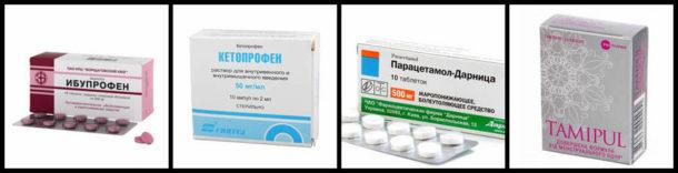 Препараты 3