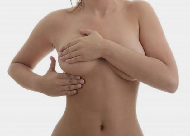 Проверить грудь