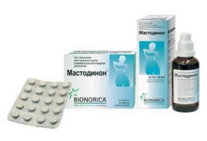Мастодинон