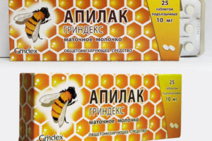 Таблетки Апилак Гриндекс для повышения лактации при грудном вскармливании